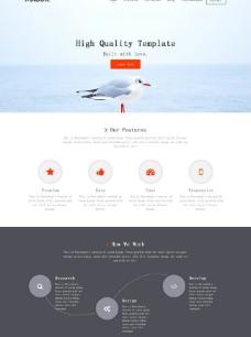 海上的沤鸟HTML网页模板