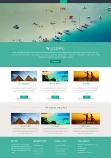 HTML5旅游景点模版
