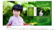 绿色台历照片模板PSD模板