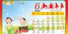 2011兔年6月卡通儿童台历PSD模板