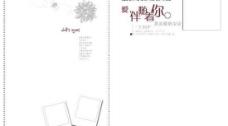 韩国儿童模板PSD素材(6)