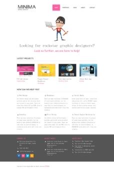 简洁清新HTML设计模板
