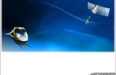高铁动力科技PPT模板