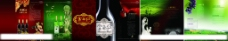 云南红红酒图片