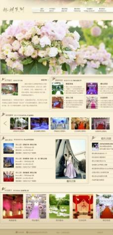 婚礼策划网站模板图片