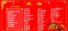 麻辣小龍蝦菜譜圖片