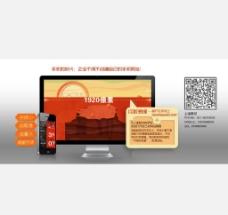 手机网站建设图片