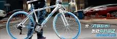 自行车网页图片
