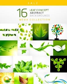 绿色能源 绿图片