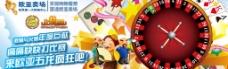 商城游戏海报图片