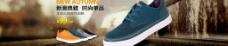 新品休闲鞋海报图片