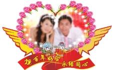 婚慶心形海報模板圖片