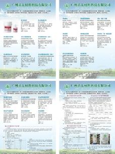 君太凈水劑產品圖片