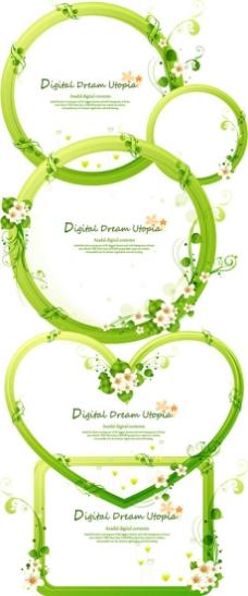 绿色花卉矢量