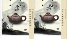 茶叶包装袋图片