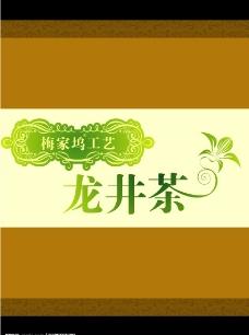 茶叶盒包装  失量图片