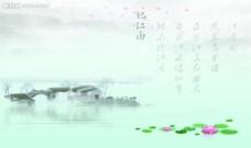 水墨画 忆江南图片