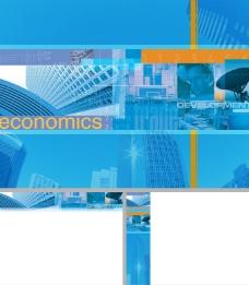 蓝色金融经济ppt模板