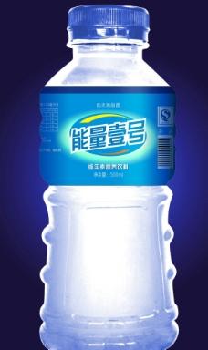能量1号饮料包装设计图片