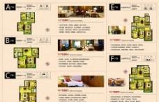房地产折页广告图片