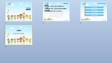 2014儿童节快乐卡通ppt模板