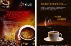 咖啡宣傳單圖片