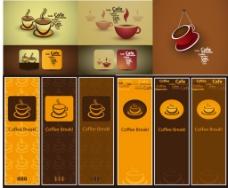 创意咖啡元素