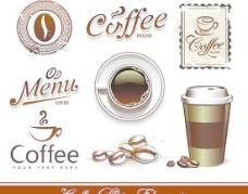 咖啡LOGO标志图标设计矢量素材