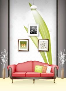 居室沙发与背景墙矢量图