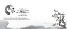 中国风画册模板下载