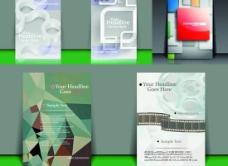 时尚创意画册封面矢量素材