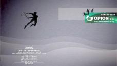 體育用品公司宣傳畫冊PSD分