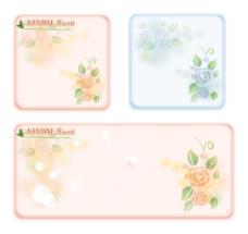 素净的花朵3种