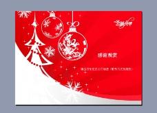 圣诞PPT模板
