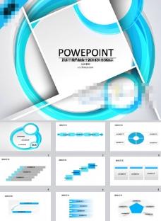 科技图表ppt模板