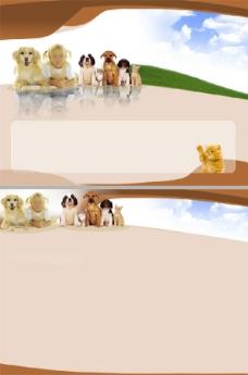 可爱的小狗宠物类ppt模板