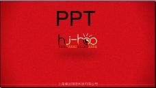 公司文化PPT