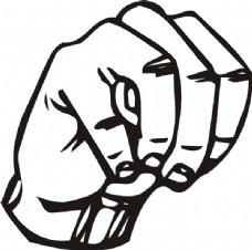 手语M剪贴画
