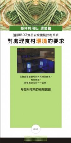展覽室內用海報輸出環境篇