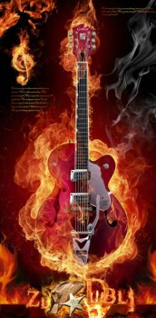 超炫火焰吉他圖片