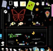 动物小动物图片