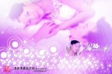 粉色主题婚纱模板