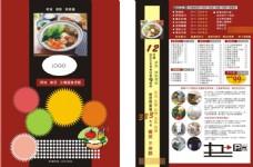 食品蔬食海報宣傳