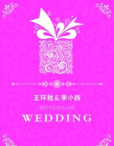 婚礼背景布图片