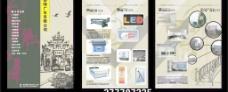 德隆广告公司手册