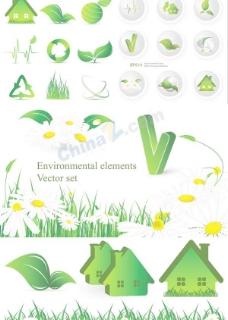 绿色环境图标设计矢量素材